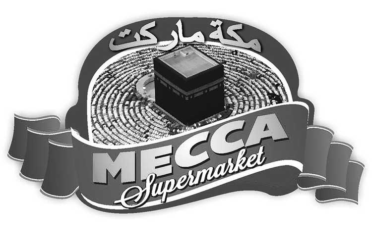 Mecca Supermarket logo