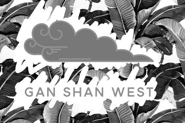 Gan Shan West logo